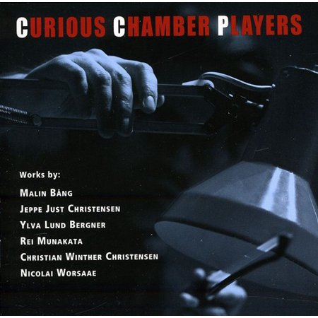 Curious Chamber Players