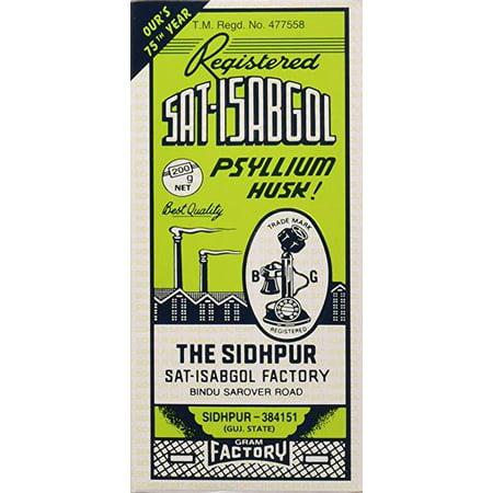 Psyllium Husk (Sat-Isabgol) 200 Gram - Nature's highest soluble fiber