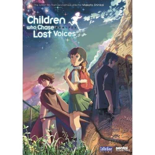 Children Who Chase Lost Voices (Japanese)