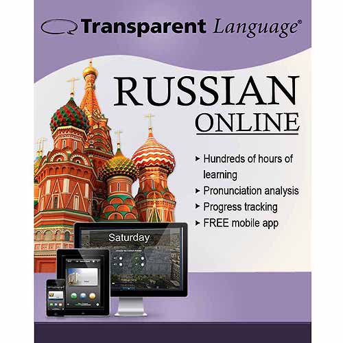 Transparent Language Online Russian (12 Month) (Digital Code)