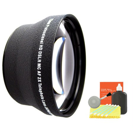 72mm HQ 2x Telephoto Lens Kit for Canon EF 300mm f/4L IS
