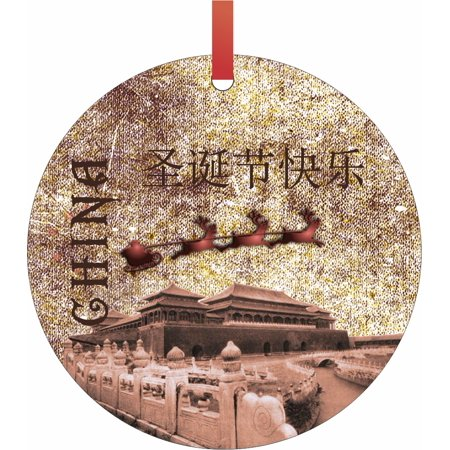 Vintage Style Santa and Sleigh Riding Over the Forbidden City - China - Shengdan jie kuaile - Rosie Parker Inc. TM - Double-Sided Round-Shaped Flat Aluminum Christmas Holiday Ornament Made in the USA! - Halloween City Parker Co