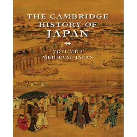 medieval japan essays in constitutional history Essays on constitutional monarchy constitutional history of uk where the overall role the constitutional monarchy orientation in japan is largely.