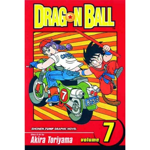 Dragon Ball 7