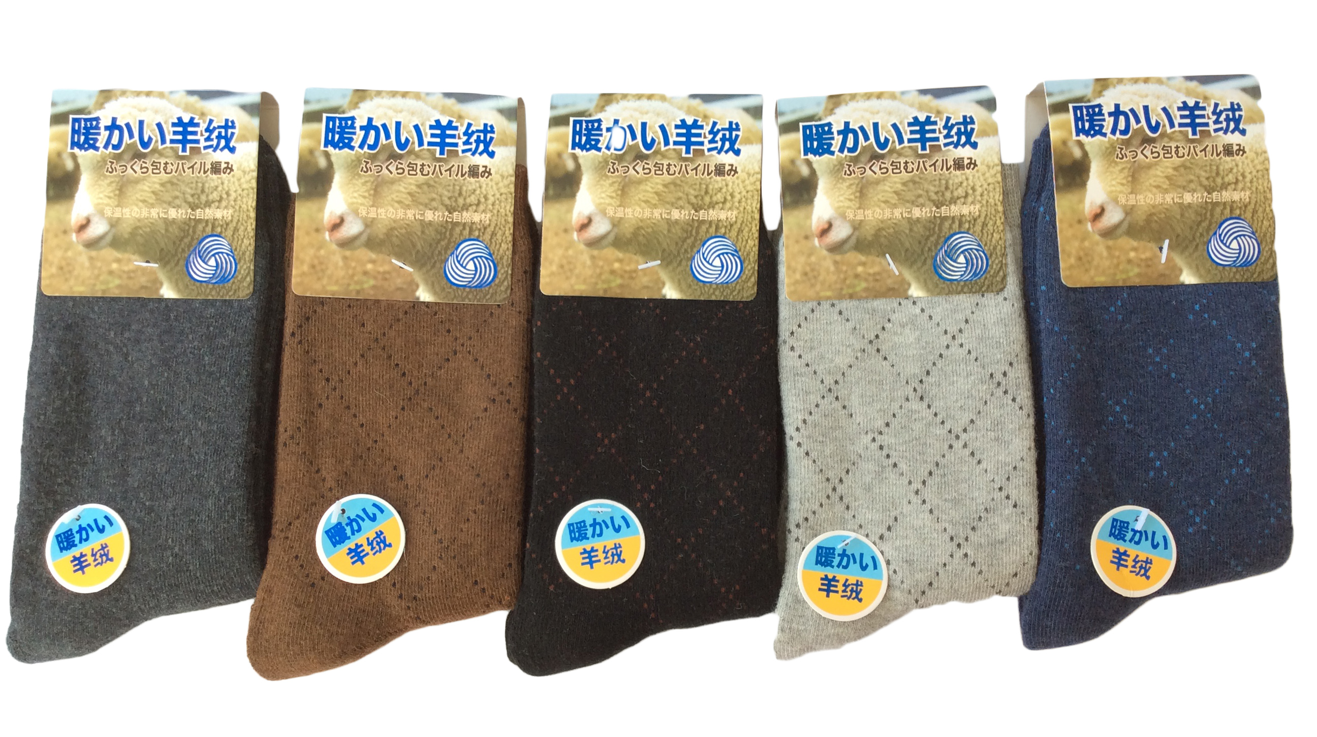 Lovely Annie Men's 5 Pairs Pack Thick Cashmere Wool Socks Solid Color Size 8-11(Diamond... by Wool Socks