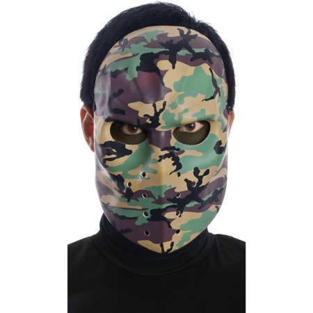 Hockey Style Face Mask (Camo Hockey Mask Adult Halloween)