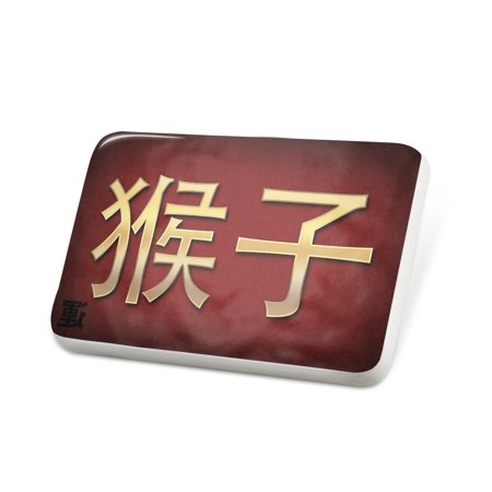 Porcelein Pin Monkey Chinese characters, letter red / yellow Lapel Badge – NEONBLOND