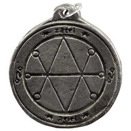 RBI Jewelry Saturn Seal of Protection Ward of Curses Hexes or Ill Luck Amulet Talisman (Protection Talisman Turtle Pendant)