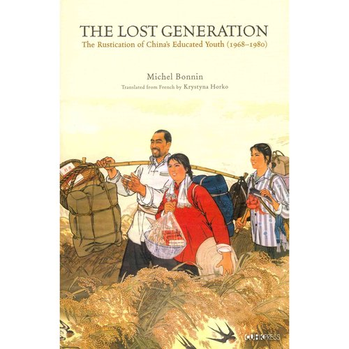 The Lost Generation: The Rustification of China's Educated Youth (1968-1980)