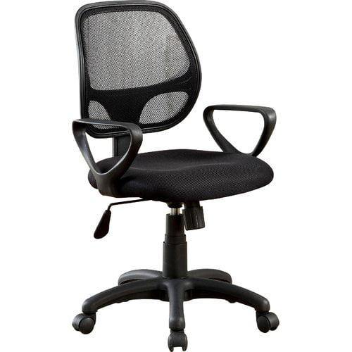 Hokku Designs Delta Mesh Desk Chair by Enitial Lab