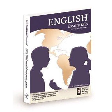 Essentials English Learning Program for Indonesian Speakers Software and MP3 Audio for Win and (Best Photography Programs For Mac)