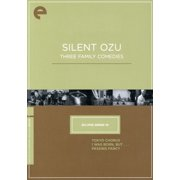 Silent Ozu: Three Family Comedies (Criterion Collection - Eclipse Series 10) (DVD)