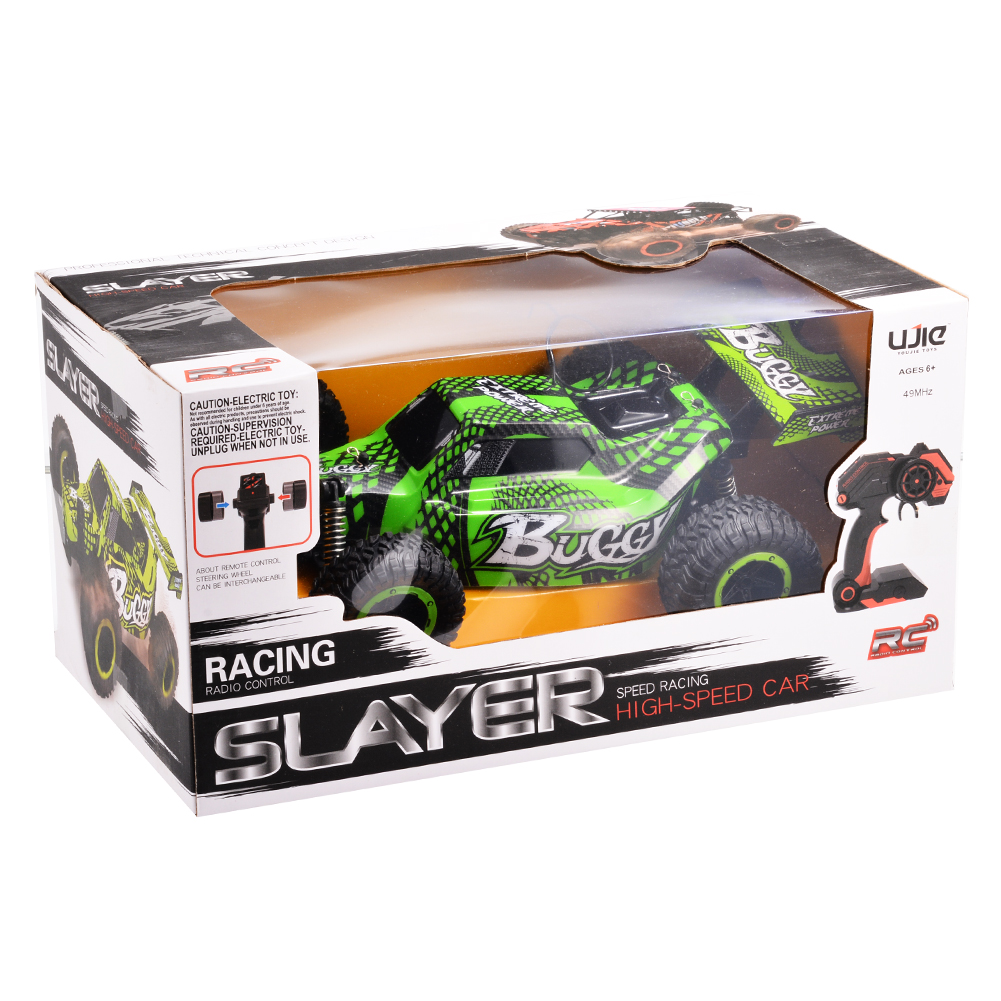 LeadingStar 1:16 Scale 27Mhz High Speed Car R/C Radio Control Off-Road Racing Car (Battery Included)