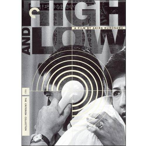 High And Low (Special Edition) (Criterion Collection)