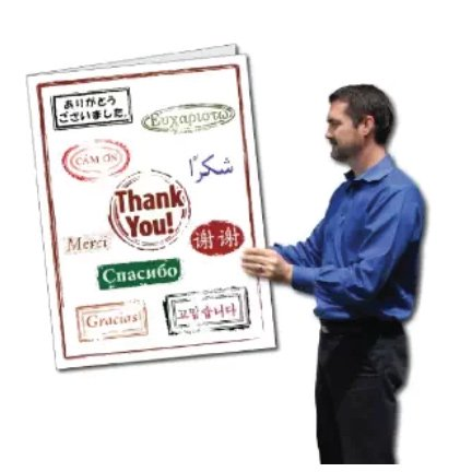 Giant Thank You Cards (2'x3' Giant Thank You Card (Language),)