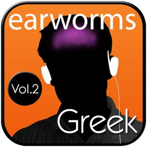 Rapid Greek Vol. 2 - Audiobook