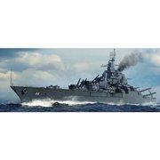 Trumpeter 5784 US Battleship California 1945 1/700 Scale Plastic Model Kit