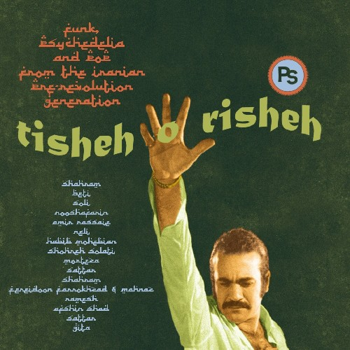 Tisheh O Risheh: Funk, Psychedelia and Pop From The Iranian (Vinyl)