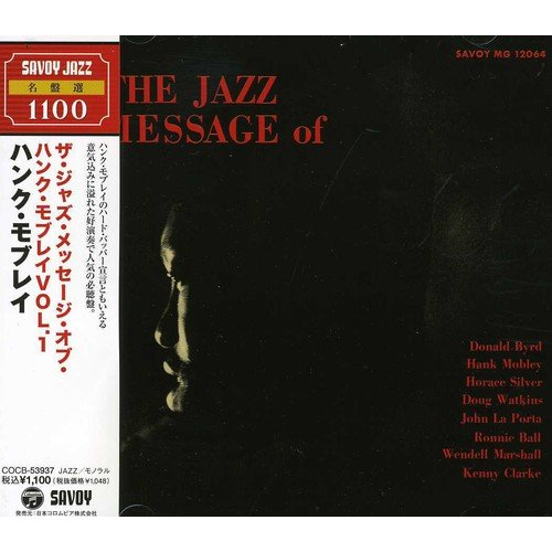 Jazz Message 1 (Jpn)