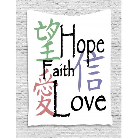 Chinese Symbol Of Love (Hope Tapestry, Chinese Symbols of Faith Hope Love with Religious Arrangement Oriental Illustration, Wall Hanging for Bedroom Living Room Dorm Decor, 60W X 80L Inches, Multicolor, by)