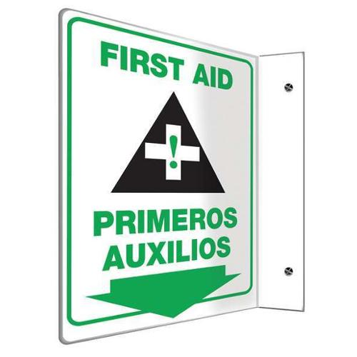 "First Aid Sign, Accuform Signs, SBPSP756, 12""Hx9""W"