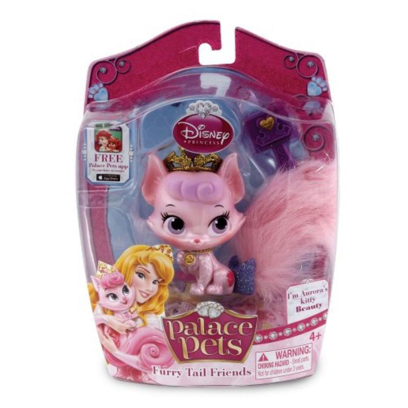 Disney Princess Palace Pets Furry Tail Friends Aurora Beauty by