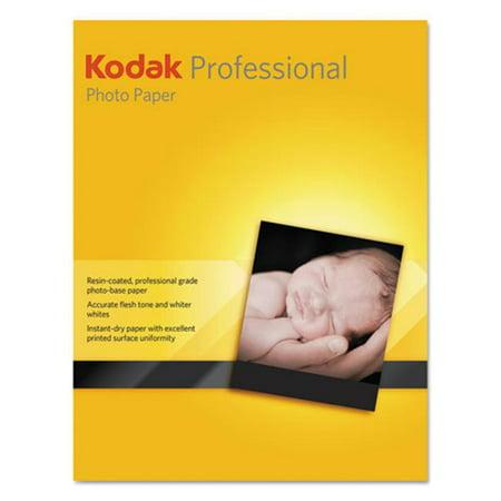 Brand Management Group 08400124A Professional Inkjet Fibre Glossy Fine Art Paper Roll  44  36   X 50 Ft  44  Neutral