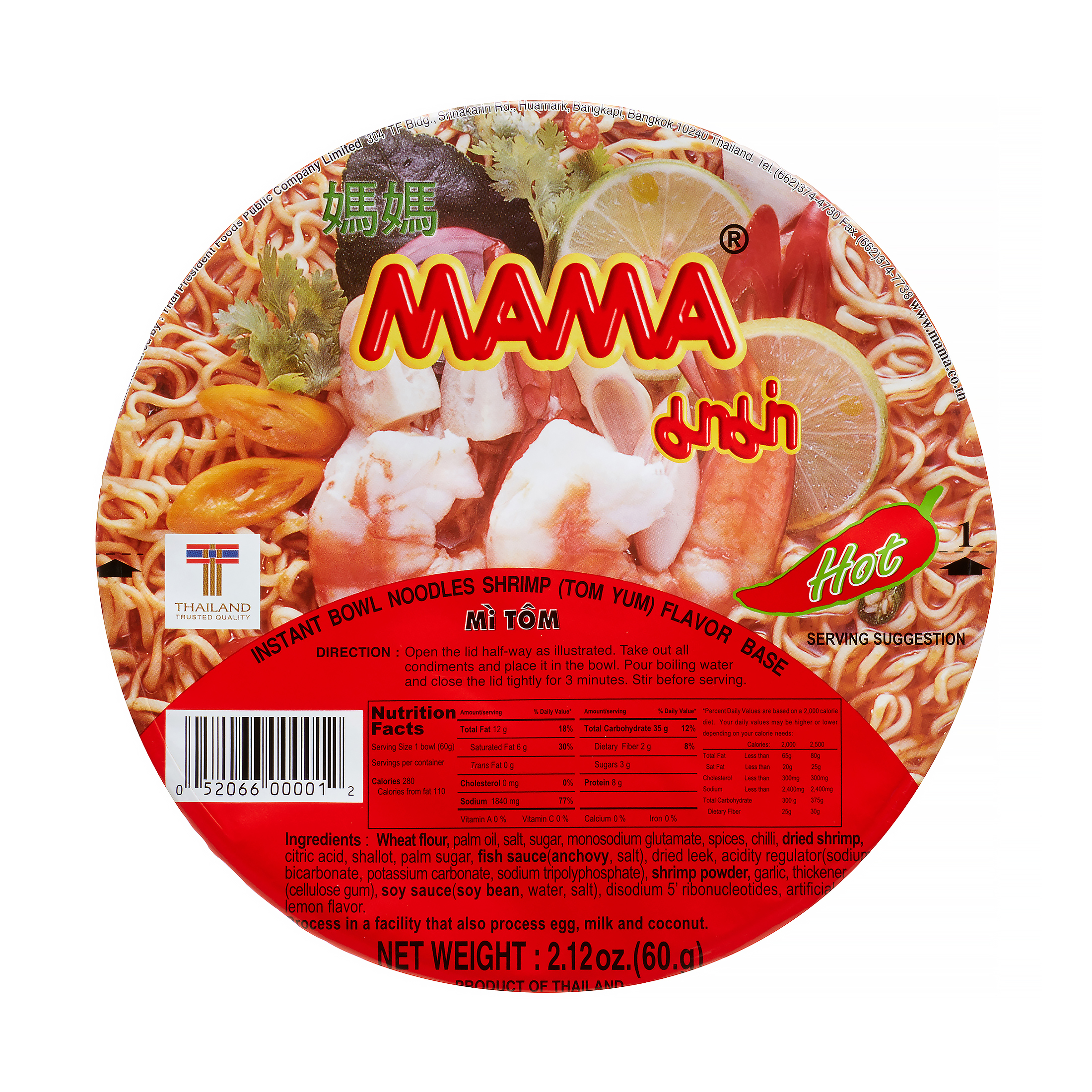 Mama, Bowl Noodle Shrimp, 60g by Mama