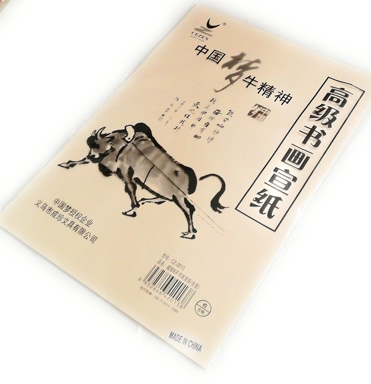 THY COLLECTIBLE Chinese Calligraphy Brush Ink Writing Sumi Paper / Xuan Paper / Rice Paper, 20 x 14.5 Inch