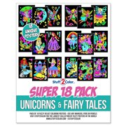 Super 18 Pack of Fuzzy Velvet Coloring Posters (Fairy Tales & Unicorns)