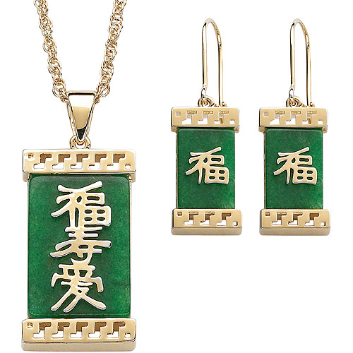 "Jade ""Good Fortune"" Goldtone Pendant and Earrings Set, 20"""