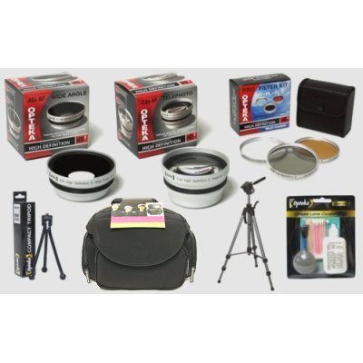 Fuji FinePix S7000 S602 S20 6900 HD2 Digital Professional Accessory Kit