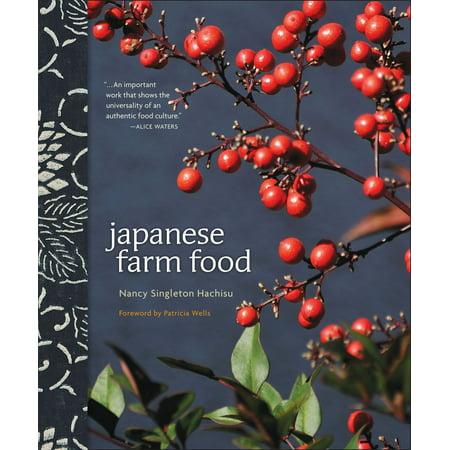 Japanese Farm Food - Halloween Japanese Food