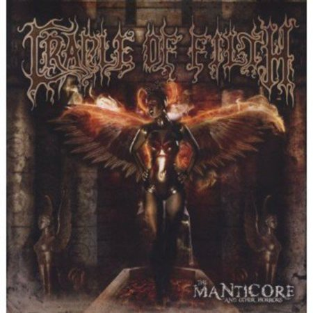 Cradle of Filth - Manticore & Other Horrors [Vinyl]