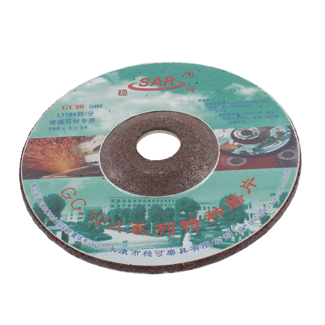 13700RPM 100mm OD 3mm Thickness Double Side Abrasives Grinding Wheels Brown