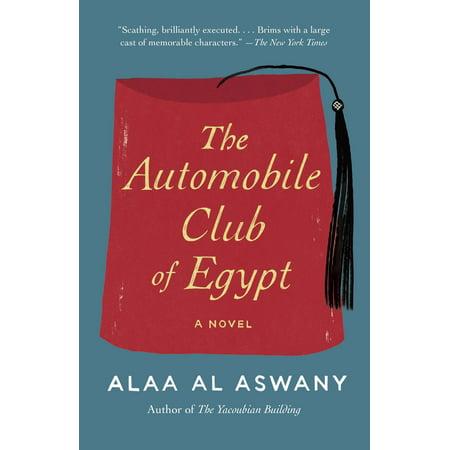 Royal Automobile Club (The Automobile Club of Egypt -)