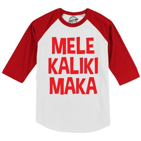 c971d1d26 Crazy Dog Funny T-Shirts - Mele Kalikimaka Raglan Shirt Cool Christmas Shirt  Hawaiian Xmas Tee - Walmart.com