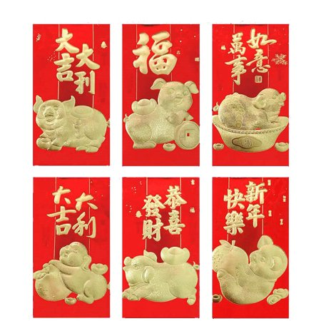 Big Chinese Lucky Money Red Envelopes for Lunar Year of Pig (Red Lucky Money Envelopes)