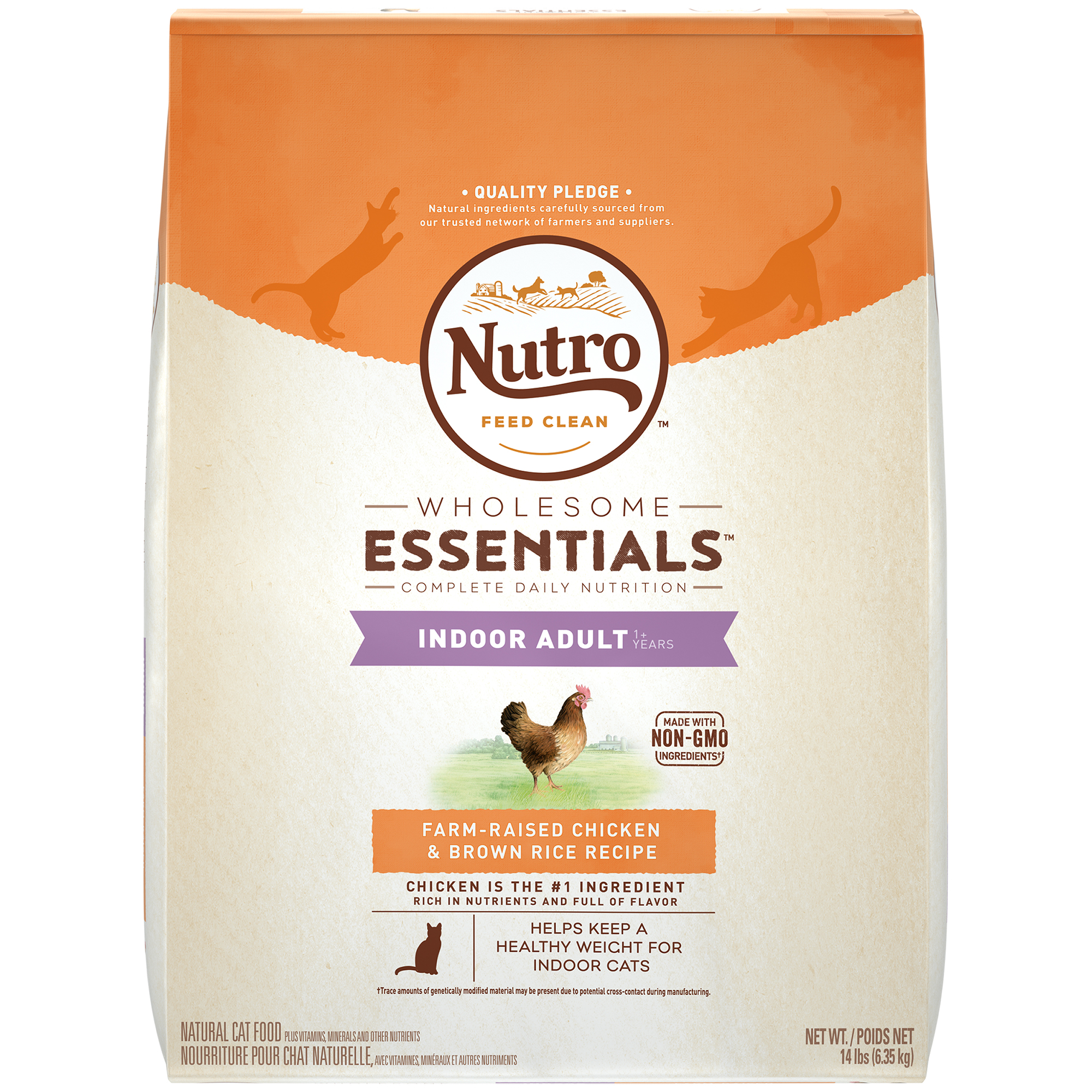 Nutro Wholesome Essentials Indoor Adult with Chicken & Brown Rice Dry Cat Food, 14 lb