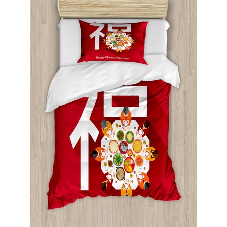 Chinese New Year Twin Size Duvet Cover Set, Happy Family Sitting on the Festive Dinner Table with a Big White Letter, Decorative 2 Piece Bedding Set with 1 Pillow Sham, Multicolor, by Ambesonne ()