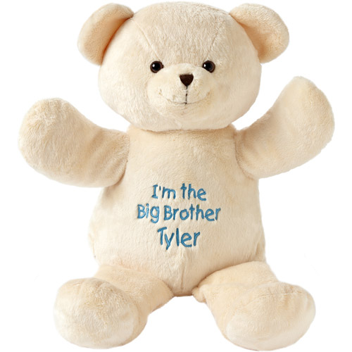 Personalized Big Brother Plush Bear