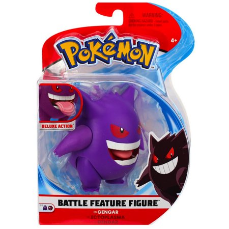 Gengar Pokemon Battle Feature Action Figure 4.5