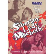 Siberian Lady MacBeth (DVD)