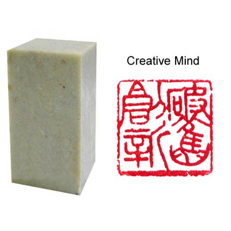 Chinese Seal Carving / Chinese Seal Stamp - Creative