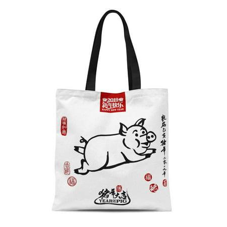 LADDKE Canvas Tote Bag Pig Bottom Translation Year the Brings Prosperity Good Reusable Shoulder Grocery Shopping Bags Handbag