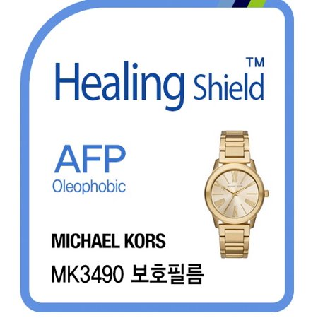Healingshield Screen Protector Oleophobic AFP Clear Film for Michael Kors Watch MK3490 [Front - Kore Electronic