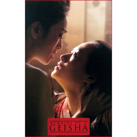 Memoirs of a Geisha POSTER Movie G Mini Promo