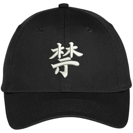 - Trendy Apparel Shop Chinese Character Tabo Embroidered Cap