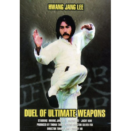 Duel of Ultimate Weapons