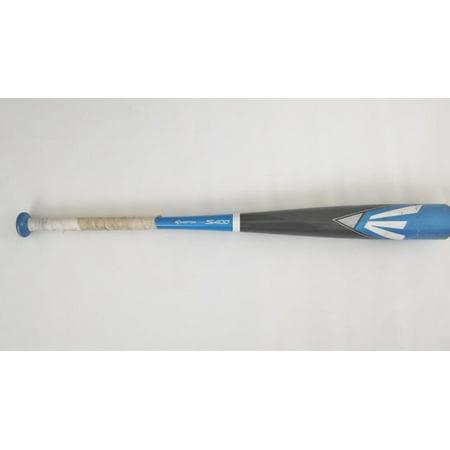 New adult baseball bats
